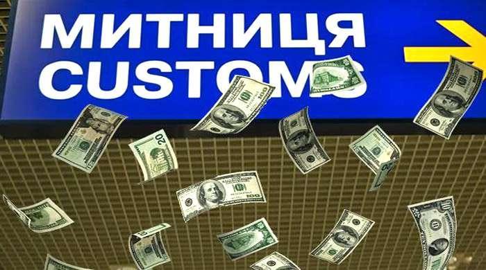 Чи може митниця донарахувати митні платежі після митного оформлення?